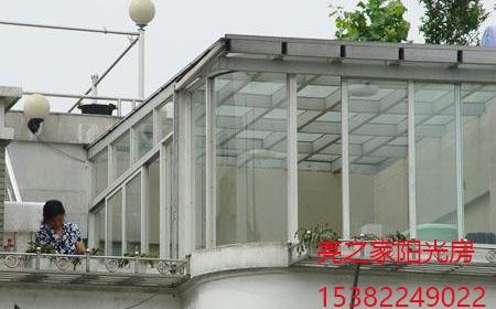 楼顶阳光房厂家