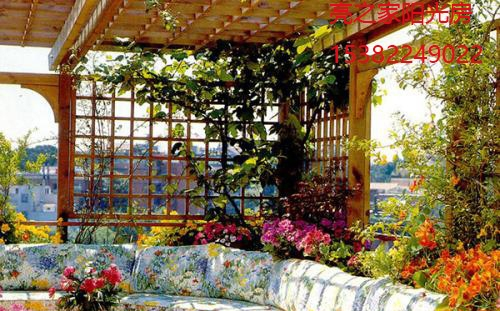 花园阳光房定制